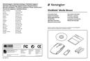 Kensington K72286US side 1