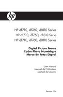 HP DF710C2 page 1