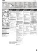 Canon LC-E17 page 1