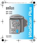 Braun VitalScan Plus BP1700 pagina 1