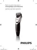 Philips QC5050 side 1