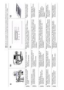 Panasonic KX-CLAU1 page 3