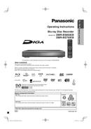 Panasonic DMR-BS850 page 1