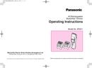 Panasonic ER221 page 1