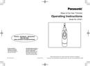 Panasonic ER421KC page 1