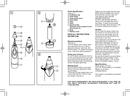 Panasonic ER421KC page 2