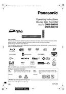 Panasonic DMR-BW780EFK page 1