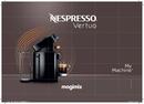 Magimix Nespresso Vertuo Plus Deluxe side 1