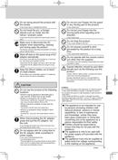 Panasonic F-30SMH page 5