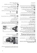 Metabo KHE 2851 Seite 5