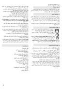 Metabo KHE 2850 Seite 4