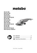 Metabo W 24-230 Seite 1
