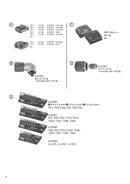 Metabo PowerMaxx SB 12 BL Seite 4