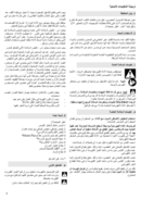 Metabo BE 751 IK Seite 4