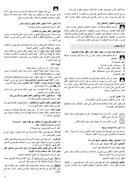 Metabo BE 751 IK Seite 5