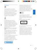 Philips CarStudio CEM2101G side 4