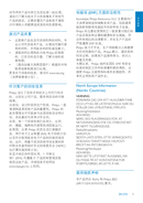 Philips SPF5210 page 5