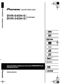 Pioneer DVR-545H-S page 1