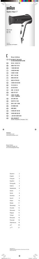 Braun Satin Hair 7 HD 730 pagina 1