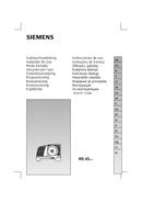 Siemens MS65000 side 1