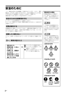 Sony FWD-42B2TOUCH page 2