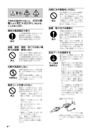 Sony FWD-42B2TOUCH page 4