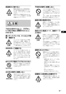 Sony FWD-42B2TOUCH page 5