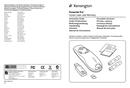 Kensington K72367US side 1