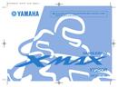 Yamaha XMAX pagină 1
