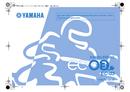 Yamaha EC-03 sivu 1