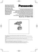 Panasonic EY 7460 LS2S sivu 1