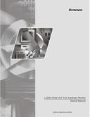Lenovo ThinkVision L2230x sivu 1