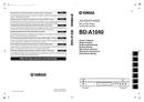 Yamaha BD-A1040 page 1