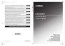 Yamaha CD-N301 page 1