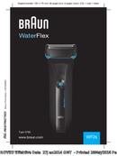 Braun WaterFlex WF2s pagina 1