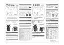 Tokina AT-X 17-35 F4 PRO FX page 1