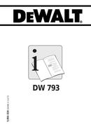 DeWalt DW793 page 1