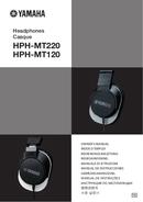 Yamaha HPH-MT220 sivu 1