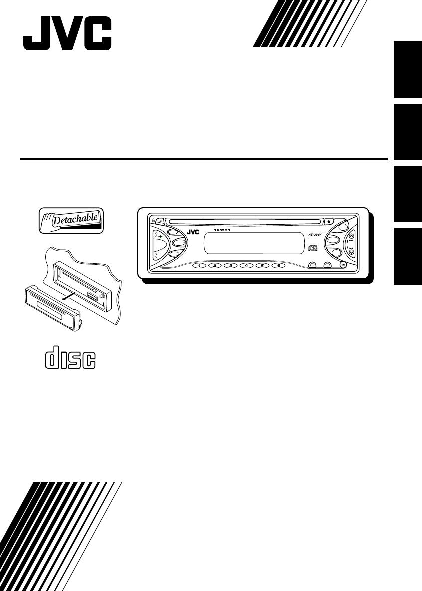 Jvc Kd Avx2 Wiring Diagram from www.manualscat.com