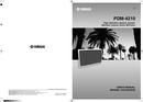 Yamaha PDM 4210 page 1