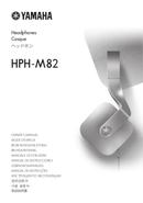 Yamaha HPH-M82 page 1