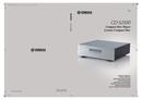 Yamaha CD-S2100 sivu 1