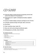 Yamaha CD-S2100 page 4