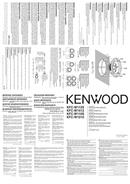 Kenwood KFC-W110S side 1