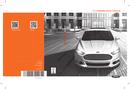 Ford Fusion (2015) Seite 1