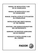 Fagor CIV-82 side 1