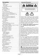 Vestel 22PF5021L sivu 2
