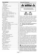 Vestel 22PF5021B sivu 2