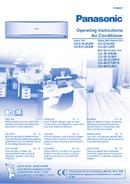 Panasonic KIT-XE18-JKE page 1