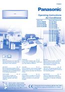 Panasonic KIT-E7-JKE page 1